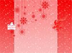 Sfondo natalizio N° 3